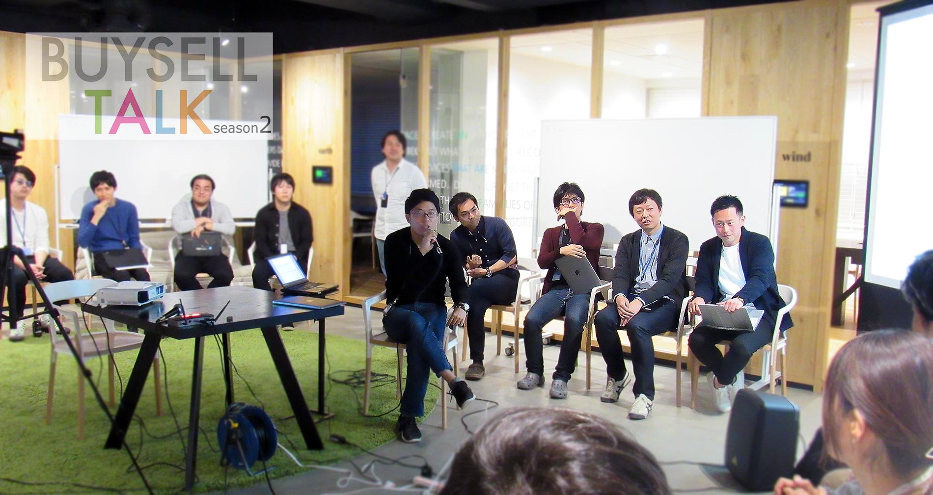 経営陣×Techチームによる、「事業成長に繋がるシステム開発案を考える!」会!!